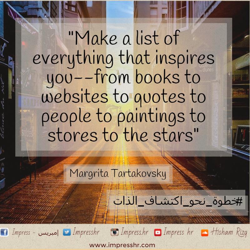 inspiring list